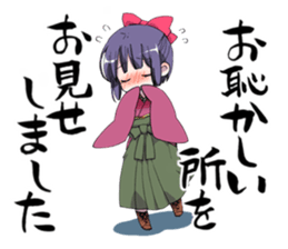 Umeno and Sakurako sticker #7281008