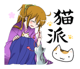 Umeno and Sakurako sticker #7281013