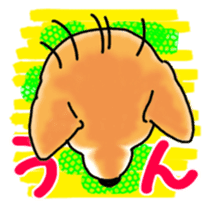 ShibaInu ZANMAI sticker #7281201