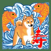 ShibaInu ZANMAI sticker #7281215