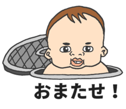 The seven-month-old cute Baby! sticker #7281336