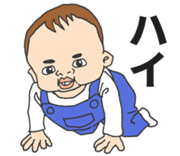 The seven-month-old cute Baby! sticker #7281338