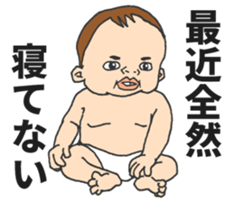 The seven-month-old cute Baby! sticker #7281339