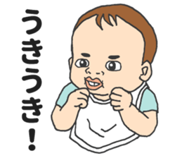 The seven-month-old cute Baby! sticker #7281340