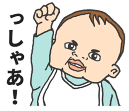 The seven-month-old cute Baby! sticker #7281341