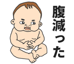 The seven-month-old cute Baby! sticker #7281344