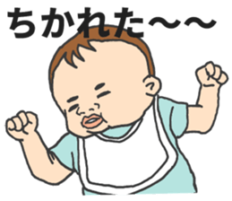 The seven-month-old cute Baby! sticker #7281346