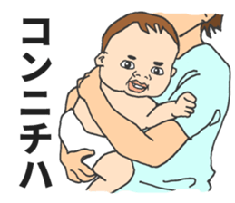 The seven-month-old cute Baby! sticker #7281348