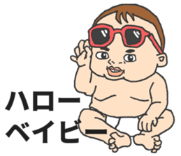 The seven-month-old cute Baby! sticker #7281350