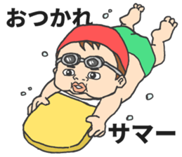 The seven-month-old cute Baby! sticker #7281351