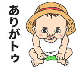The seven-month-old cute Baby! sticker #7281352