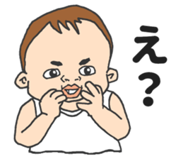 The seven-month-old cute Baby! sticker #7281356