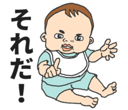 The seven-month-old cute Baby! sticker #7281357