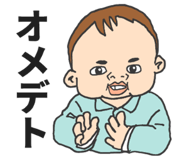 The seven-month-old cute Baby! sticker #7281360