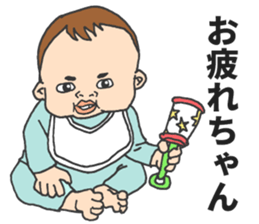The seven-month-old cute Baby! sticker #7281361