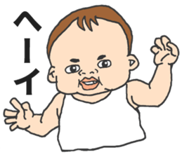 The seven-month-old cute Baby! sticker #7281369