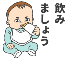 The seven-month-old cute Baby! sticker #7281372