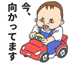 The seven-month-old cute Baby! sticker #7281374