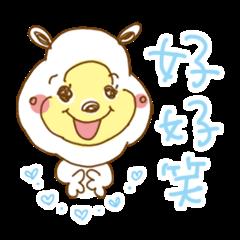 Cuddly white bear. Taiwanese. Chinese. 2