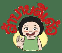 BAKLA KUMPANG Vol.2 sticker #7286257
