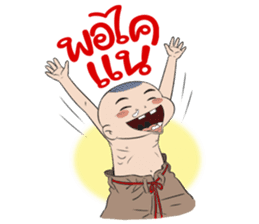 BAKLA KUMPANG Vol.2 sticker #7286262
