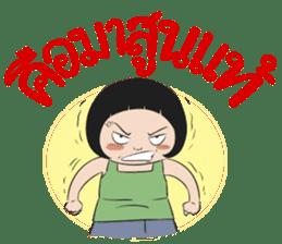 BAKLA KUMPANG Vol.2 sticker #7286263