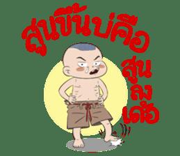 BAKLA KUMPANG Vol.2 sticker #7286264
