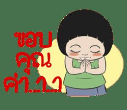 BAKLA KUMPANG Vol.2 sticker #7286280