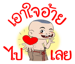 BAKLA KUMPANG Vol.2 sticker #7286281