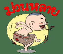 BAKLA KUMPANG Vol.2 sticker #7286285