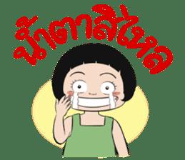 BAKLA KUMPANG Vol.2 sticker #7286291