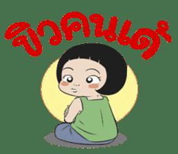 BAKLA KUMPANG Vol.2 sticker #7286294