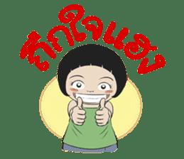 BAKLA KUMPANG Vol.2 sticker #7286295