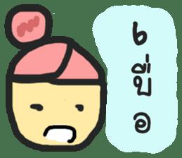 WinCandy : Jud Ruk sticker #7291452