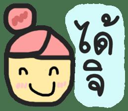 WinCandy : Jud Ruk sticker #7291456