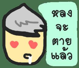 WinCandy : Jud Ruk sticker #7291457
