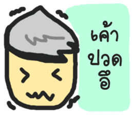 WinCandy : Jud Ruk sticker #7291459