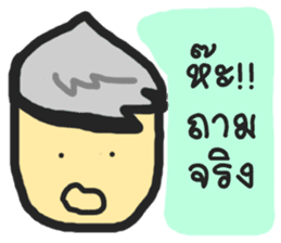 WinCandy : Jud Ruk sticker #7291463