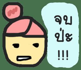 WinCandy : Jud Ruk sticker #7291464