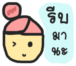 WinCandy : Jud Ruk sticker #7291468