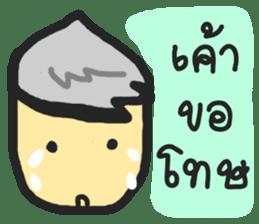 WinCandy : Jud Ruk sticker #7291471