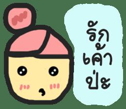 WinCandy : Jud Ruk sticker #7291476