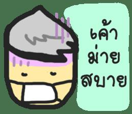WinCandy : Jud Ruk sticker #7291477
