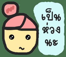 WinCandy : Jud Ruk sticker #7291478