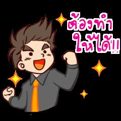 Yes!! My Boss!! (M)