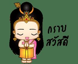 Nong Nang sticker #7295648