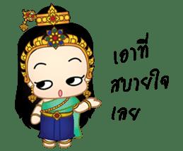 Nong Nang sticker #7295650