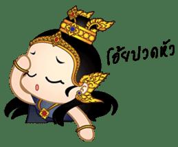Nong Nang sticker #7295651