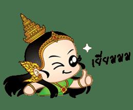 Nong Nang sticker #7295653