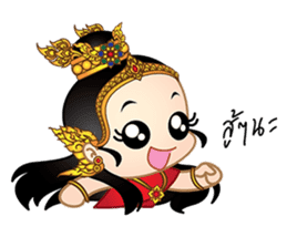 Nong Nang sticker #7295655